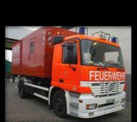 ドイツ消防