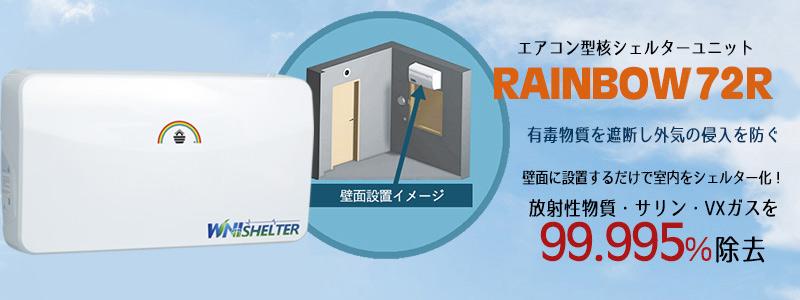 shelter-visual-img-003b